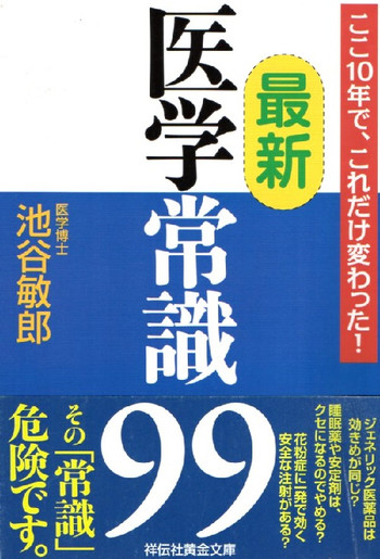 Img889
