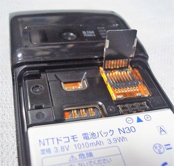 Dsc02060