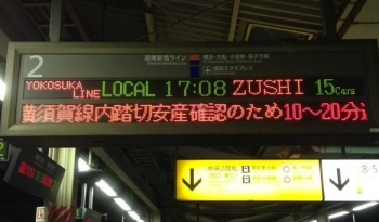 Yokosu